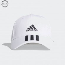 GORRA ADIDAS BASEBALL 3 STRIPES BLANCO